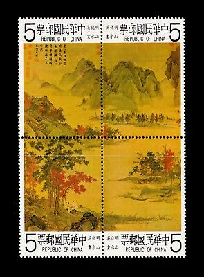 China Taiwan 1980 Ancient Painting #2216a MNH
