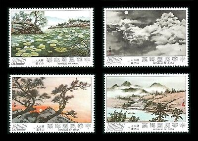 China Taiwan 1975 Paintings Madam Chiang Kai-Shek #1960-63 MNH