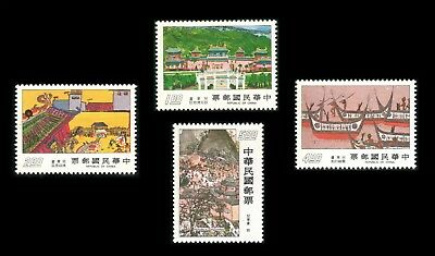 China Taiwan 1977 8th World School Children's Art #2054-7 MNH