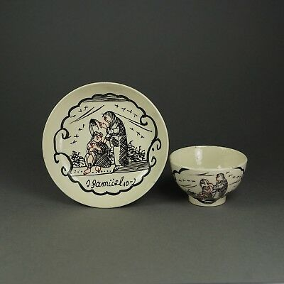 Antique English 18th Century Creamware Toy Tea Bowl And Saucer Provenance C 1770