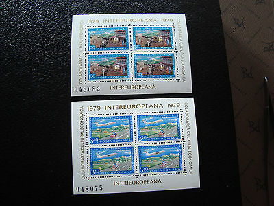 romania - stamp yvert and tellier N° 3148 air 266 x4 n (Z9) stamp romania