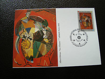 FRANCE - card 1st day 2/10/1993 (arts of the cirque) (cy38) french