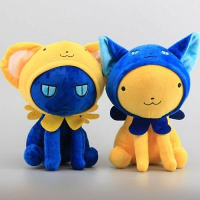 "Anime Card Captor Sakura Kero & Spinel Cosplay Plush Doll Soft Toy 10"" Gift 2PCS"
