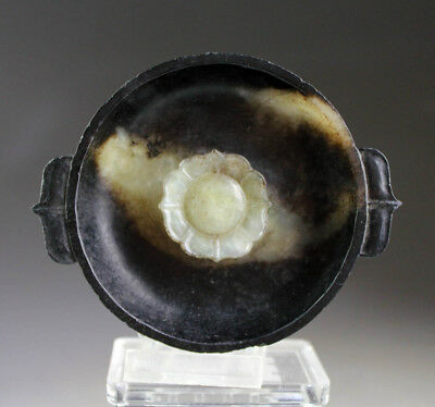 *sc* A Rare & Superb Chinese Brown And Celadaon Jade Nephrite Bowl!