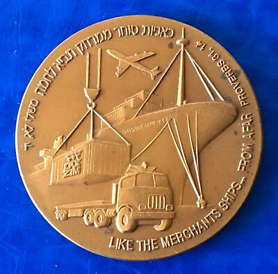 """Israel Official State Medal """"ZIM 50th Anniversary"""" 1995 Bronze 59mm UNC"""