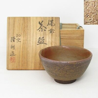 H886: Japanese BIZEN pottery tea bowl by famous Takaaki Kimura with signed box