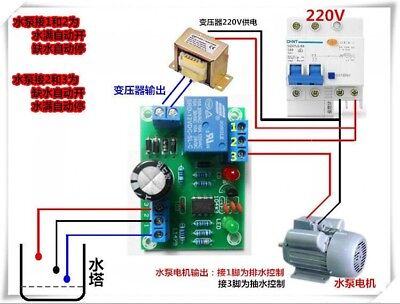 DC 12V Water Level Switch Sensor Controller Water Tank Auto Pumping Switch Relay