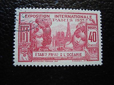 OCEANIA - stamp yvert and tellier n° 123 obl (A03) stamp