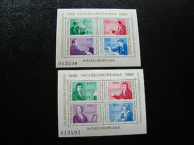 romania - stamp yvert and tellier bloc n° 142 143 n (Z9) stamp romania