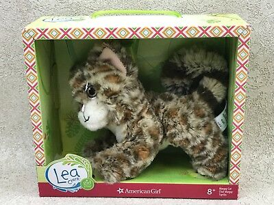 "American Girl Margay Cat Plush 7"" Lea Clark Pet Rainforest 2016 Animal Toy New"