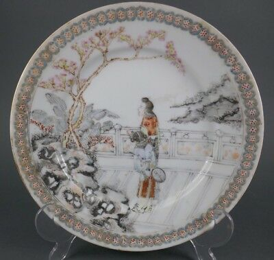 Fine Old Chinese Famille Rose Plate Porcelain Work Of Art Scholar