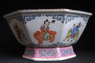 Charming Antique Chinese Daoguang Mark and Period Figural Porcelain Bowl 1821-18