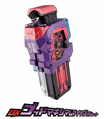 DX God Maximum Mighty X Gashat only Kamen Rider Ex-aid Unopened NEW limited