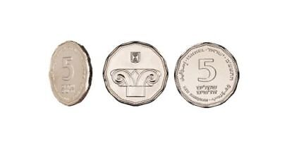 New 5 Shekel Coin Israel Silver Five Sheqel Coins Hebrew Judaica Holy Land 2008