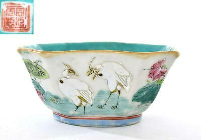 Early 20C Chinese Famille Rose Porcelain Bowl Louts Flower & Crane Bird Marked