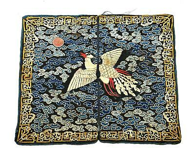 1900's Chinese Silk Embroidery Civil Rank Badge Panel Textile Silver Pheasant
