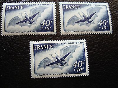 FRANCE - stamp yvert and tellier air n° 23 x3 n (A34) stamp french