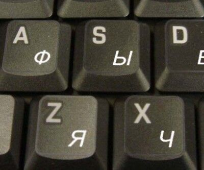 Russian Cyrillic Keyboard Stickers With White Letters. Transparent Background