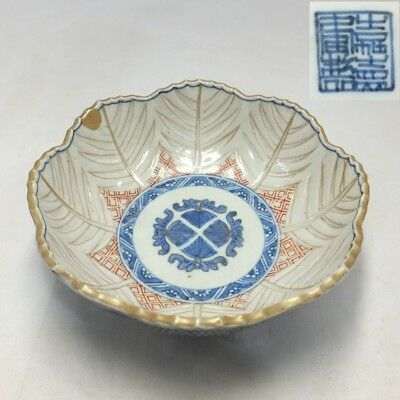 A052: Real Japanese OLD IMARI colored porcelain RARE styled bowl with fine work