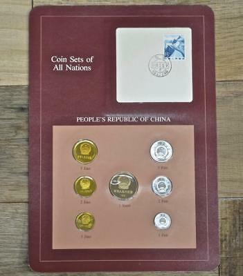 Peoples Republic Of CHINA 1981 PROOF SET, Franklin Mint Coin Sets of All Nations
