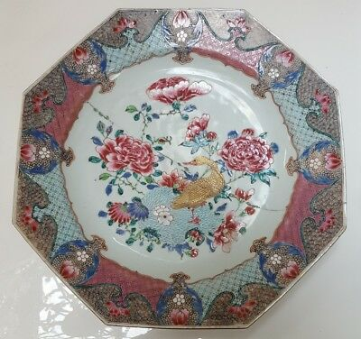Rare Large Antique Chinese 18th c Famille Rose Porcelain Plate - for restoration