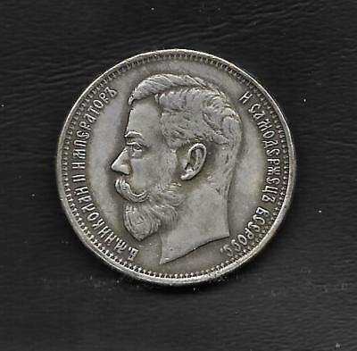 Russia. 1896 1 Rubel. Silver? I Do Not Know Coins,but Looks  Very Interesting!!!