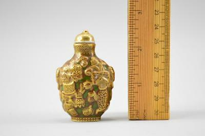 Antique Qian Long Period Embossed Snuff Bottle Signed No Reserve