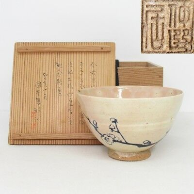 A013: Japanese tea bowl of old pottery with great painter OYO KUNII's painting