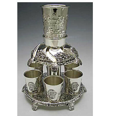 Silver Plated Wine Fountain 6 Cups Jerusalem Skyline
