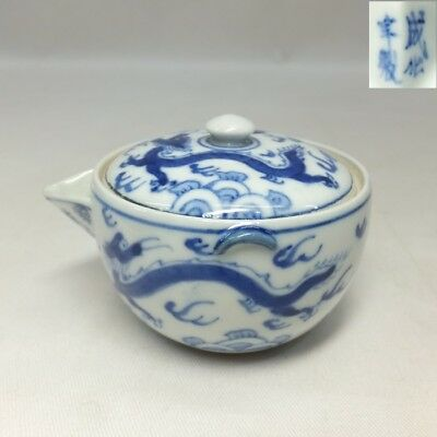 A115: Japanese blue-and-white porcelain teapot for SENCHA with dragon painting