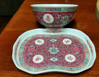 Asian Chinese Famille Rose Decor Bowl And Serving Platter  Signed /stamped Base