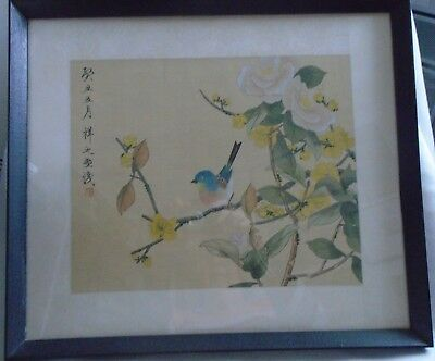 """Chinese Watercolour On Silk - Framed And Glazed 17"""" X 14.5"""" Framed"""