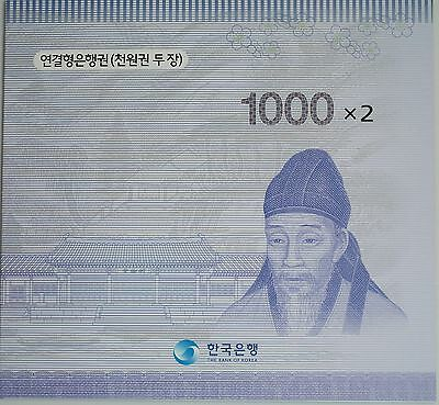 South Korea 2007 Uncut Sheet 2 NOTE 1,000won Currency Money New Design