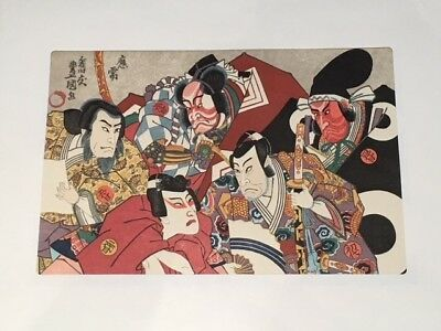 Japanese woodcut print of famous Kabuki actor - excellent condition