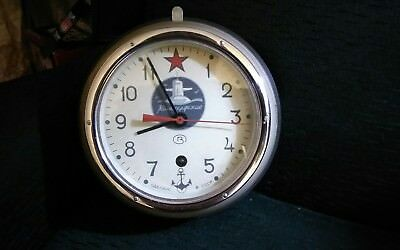 Vintage Russian Submarine Wall Clock w Key Working Condition