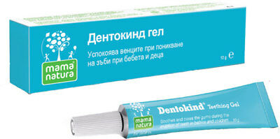 DHU Dentokind Gel 10 ml Homeopathic medicine for Teething Symptoms Relief