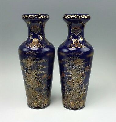 Pair Signed Japanese Decorated Cobalt Blue Vases w/ Delicate Floral Decoration