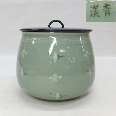 A191: Korean water jug of appropriate Goryeo inlaid celadon porcelain style