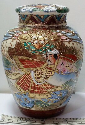 "Beautiful Old Vintage to Antique Japanese Satsuma Gold Moriage Lidded 5"" Tea Jar"