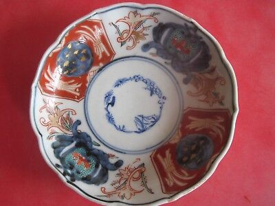 Antique Chinese or JapaneseImari Saucer or Plate - late 19th or early 20th C?