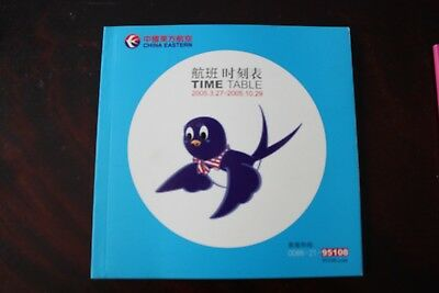 Timetable Flugplan China Eastern Airlines 2005