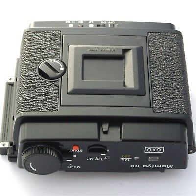 Mamiya RB67 ProS ProSD 120/220 6x8 Power Drive Back, excellent + condition