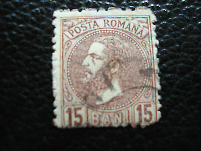 romania - stamp yvert and tellier n° 55 obl (tooth 13,5) (A27) stamp romania