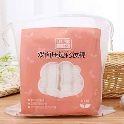 100Pcs Cotton Makeup Sponge Cleaning Pads Face Facial Cosmetic Remover Tools