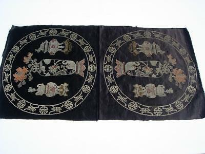 Excellent Antique Chinese Brocade Midnight Black Silk Panel W Precious Objects