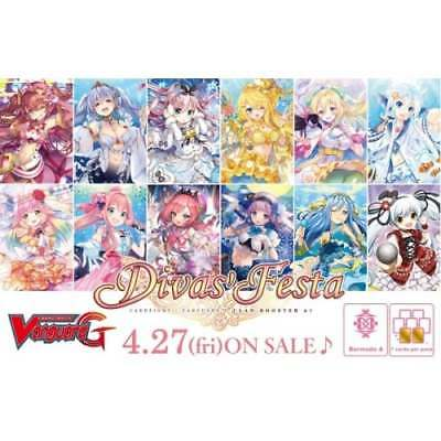CARDFIGHT!! VANGUARD G * Clan Booster Vol.7: Divas' Festa Pack