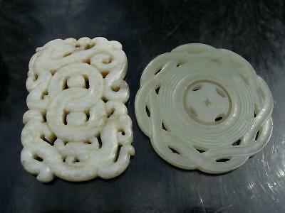 Two Antique Chinese Carved Jade Pendant Plaques