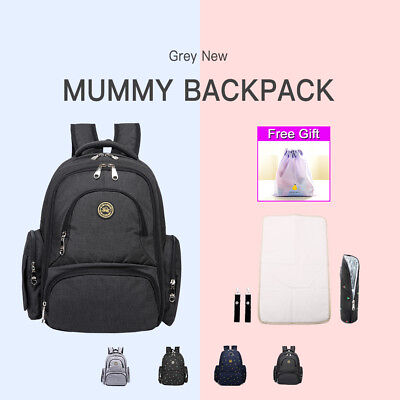Multifunction Large Baby Diaper Nappy Backpack Maternity Travel Baby Mummy Bag