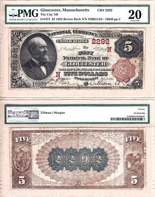 1882 BB $5 The City National Bank of Gloucester, MA  Fr.474 CH#2292. PMG VF20