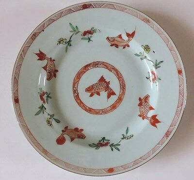 A Chinese porcelain plate, 18thC